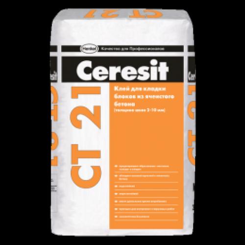 Клей для кладки блоков из ячеистого бетона Ceresit CT 21 (25 кг)