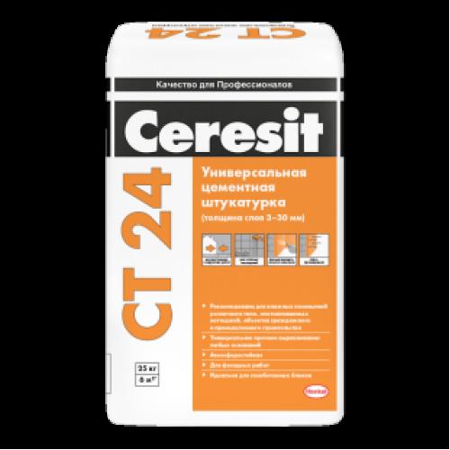 Штукатурка для ячеистого бетона Ceresit CT 24 (25 кг)