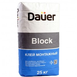 Клей монтажный морозостойкий (до -10гр С) Dauer Block (25 кг)