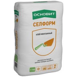 Клей для пенобетона Основит Селформ Т-112 (20 кг)