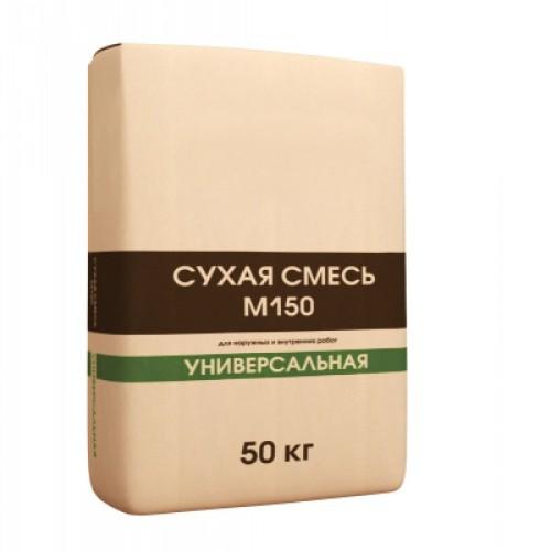 Смесь М150 универсальная (50 кг)