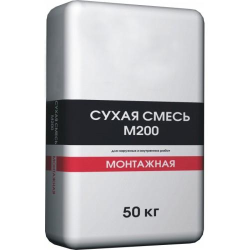 Смесь М-200 кладочная (50 кг)