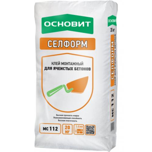 Клей для пенобетона ОСНОВИТ СЕЛФОРМ МС112 (Т