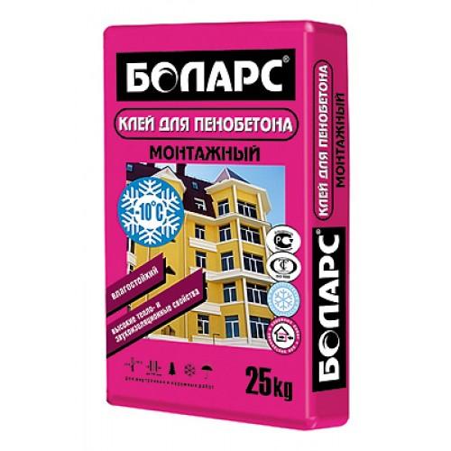 Клей для пенобетона БОЛАРС морозостойкий (25 кг)