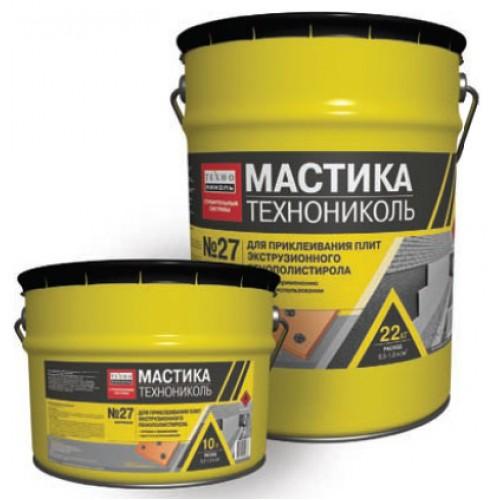 Мастика приклеивающая ТЕХНОНИКОЛЬ №27 для экструзии (22 кг)