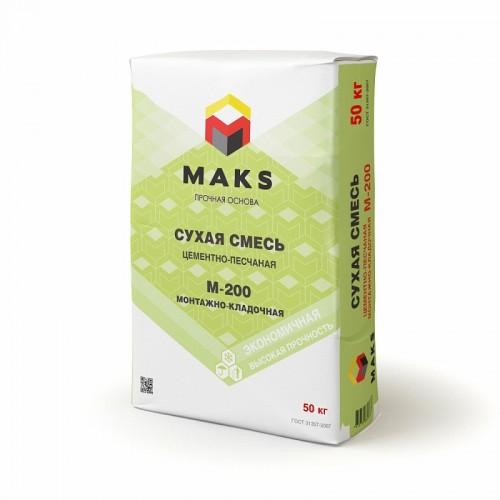 Смесь монтажно-кладочная М200 MAKS (50 кг)