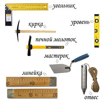 виды инструмента